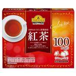 トップバリュベストプライス 100%セイロン茶葉使用 紅茶 180g(1.8g×50バッグ×2袋入)