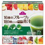 トップバリュ フルーツ青汁 90g(3g×30包)