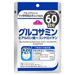 トップバリュ グルコサミン&ヒアルロン酸+コンドロイチン 60日分 420粒