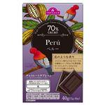 トップバリュ チョコレートタブレット(ペルー産カカオ70%)40g(5g×8枚)