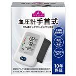トップバリュ 血圧計 手首式 1個