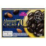 トップバリュ アーモンドチョコレート ビター カカオ70% 70g
