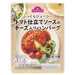 トップバリュ トマト仕立てソースのチーズ入りハンバーグ 100g