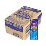 【ケース販売】トップバリュベストプライス バーリアル リッチテイスト 500ml×24缶
