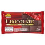 トップバリュベストプライス チョコレート 56g