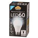トップバリュベストプライス LED電球 広配光タイプ 昼白色 60W