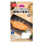 トップバリュ 銀鮭の塩焼き 1切入