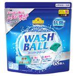 トップバリュベストプライス 衣料用洗たく洗剤 WASH BALL 68個入