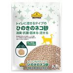 トップバリュ ベストプライス  トイレに流せるタイプのひのきのネコ砂 消臭・抗菌・固まる・流せる 岡山県産のひのきを使用 7L