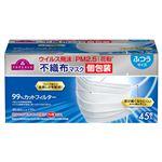 トップバリュ ウイルス飛沫 PM2.5 花粉 不織布マスク 個包装 ふつうサイズ 45枚入