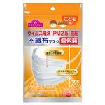トップバリュ ウイルス飛沫 PM2.5 花粉 不織布マスク 個包装 こども用 7枚入