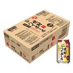 【ケース販売】トップバリュベストプライス 焼酎ハイボール レモン 350ml×24本