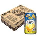 【ケース販売】トップバリュベストプライス チューハイ レモンスピリッツ&レモン果汁 350ml×24缶