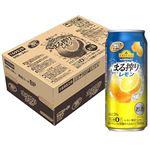 【ケース販売】トップバリュベストプライス チューハイ レモンスピリッツ&レモン果汁 500ml×24缶