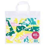 トップバリュ リサイクル原料を使った買い物袋 M(d)1枚