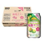 【ケース販売】トップバリュベストプライス ノンアルコール 梅酒サワーテイスト 350ml×24本