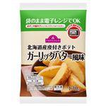 トップバリュ 北海道産皮付きポテト ガーリックバター風味 130g