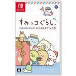 【Nintendo Switch専用ソフト】日本コロムビア すみっコぐらし おへやのすみでたびきぶんすごろく