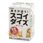 大塚チルド食品 スゴイダイズ 125ml