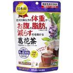 日本薬健 葛花茶 20包入
