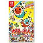 【Nintendo Switch専用ソフト】バンダイナムコエンターテインメント 太鼓の達人 Nintendo Switchば~じょん!