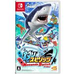 【Nintendo Switch専用ソフト】バンダイナムコエンターテインメント 釣りスピリッツ Nintendo Switchバージョン