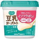 ポッカサッポロ ソイビオ豆乳ヨーグルト プレーン無糖 400g