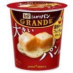 ポッカサッポロ じっくりコトコト こんがりパン GRANDE 濃厚チーズフォンデュ風 ポタージュ カップ 38g