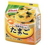 クノール ふんわりたまごスープ 5食入袋(34g)