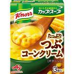 クノール カップスープ つぶたっぷりコーンクリーム  3袋入