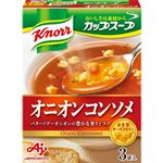 クノール カップスープ オニオンコンソメ  3袋入