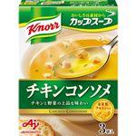 味の素 クノール カップスープ チキンコンソメ 3袋入