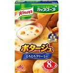クノール カップスープ ポタージュ 8食入 140.8g