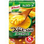 クノール カップスープ粒たっぷりコーン8食入 141.6g