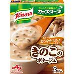 クノール カップスープ とろーりミルク仕立てのきのこのポタージュ 42.9g(3袋入り)