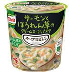 クノール スープDELIサーモンとほうれん草のクリームスープパスタ 40.3g