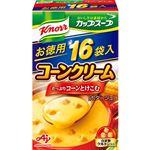 クノール カップスープ コーンクリーム  16袋入