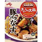 味の素 CookDo きょうの大皿 豚バラなす用 100g(3~4人前)