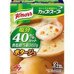 クノール カップスープ 塩分40%カット ポタージュ 3袋入