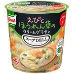 クノール スープDELI えびとほうれん草のクリームグラタン 46.2g