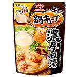 味の素 鍋キューブ 濃厚白湯鍋 1人前×8個入