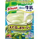 味の素 クノール カップスープ 冷たい牛乳でつくる えだ豆のポタージュ 3袋入