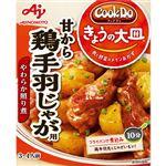 味の素 CookDo きょうの大皿 鶏手羽じゃが用 100g