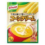 味の素 クノール コーンクリーム 4人分(65.2g)