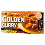 エスビー ゴールデンカレー甘口 198g(5~6皿分×2)