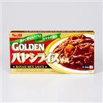 エスビー ゴールデンハヤシライスソース 193g(5~6皿分×2)