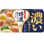 エスビー 濃いシチュー クリーム 5皿分×2