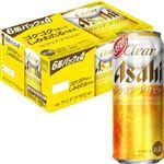 【ケース販売】アサヒ クリアアサヒ 500ml×24缶