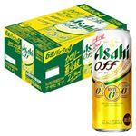 【ケース販売】アサヒ オフ 500ml×24缶