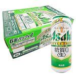 【ケース販売】アサヒ スタイルフリー 500ml×24缶